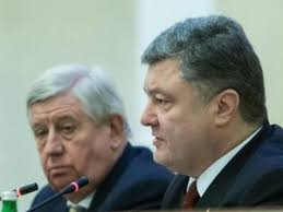 гпу, политика, кабмин, верховная рада, порошенко, шокин