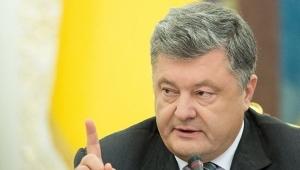 Петр Порошенко, президент Украины, политика, новости, паспорта, Россия, Донбасс