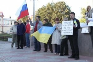митинг, Томск, Россия