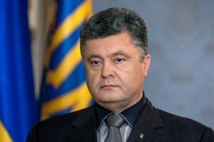 порошенко, Украина, безвизовый режим