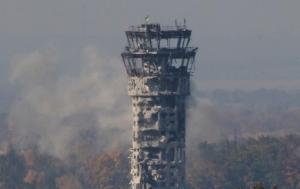 новости украины, ситуация в украине, юго-восток украины, новости донецка, аэропорт донецка