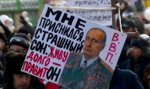интеллигенция, обращение к Путину, оппозиция, новости, Россия