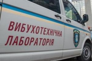 николаев, мвд украины, происшествия
