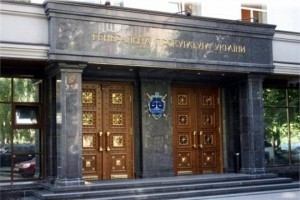 гпу, законопроекты, верховная рада, счетная комиссия, сергей гордиенко