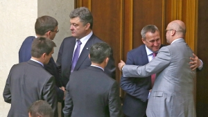 нбу, порошенко, яценюк, совещание
