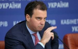 Айварас Абромавичус, отставка, политика, кабинет министров, игорь кононенко