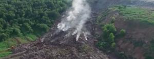 пожар, чрезвычайное происшествие, Львовская область, Грибовицкий мусорный полигон