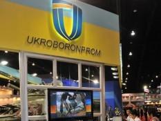 новости Украины, Укроборонпром, вооружение, политика, НАТО