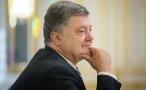 украина, сша, кндр, скандал, журналист, фнйк, фсб, ракеты, двигатели