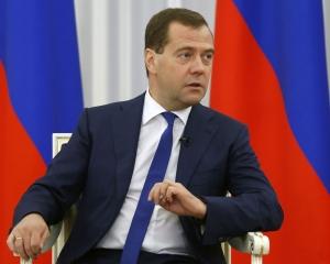 Россия, Медведев, США, политика, Мюнхенская конференция, Украина, война