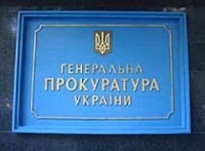 Ярема, ПГУ, Украина, Кабинет министров, государственная измена, расследование, юго-восток, Донбасс, ДНР