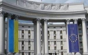 россия, москва, 9 мая, парад победы, украина, мид украины