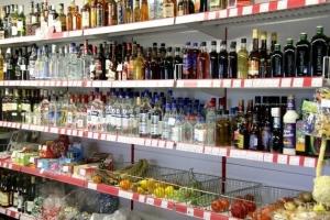 рубль, обвал рубля, чай, алкоголь, кофе