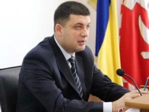 гройсман, рада, украина, общество