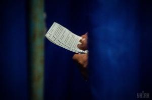 новости, Украина, выборы президента 2019, наблюдатели РФ, Россия, участие, план Кремля