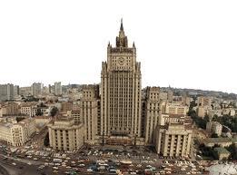 россия, мид, санкции, сша, куба
