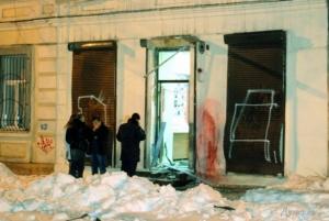 мвд украины, одесса. происшествия, новости украины