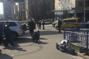 ДТП, Киев, стрельба