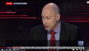 дебаты, зеленский, выборы 2019, порошенко, выборы президента