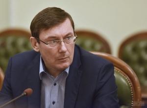 Юрий Луценко, ГПУ, Мнение, Новости Украины  сша