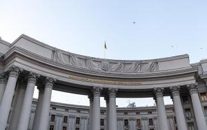 Египет, столкновение поездов, общество, МИД Украины, информация о украинцах, трагедия в Египте