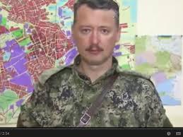 Юго-восток Украины, Донецкая область, происшествия,Игорь Стрелков