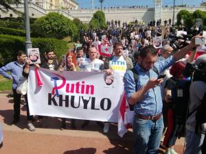 грузия, политика, россия, митинг, 9 мая, день победы, бессмертный полк, путин