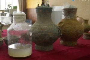 китай, археология, бессмертие, эликсир, раскопки