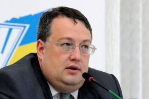 геращенко, миротворец, украина, киберберкут, россия