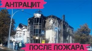 пожар, Антрацит, Луганск, ЛНР, торговый центр Маяк, блэкаут, новости, Донбасс, Украина, Павел Лисянский