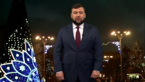 Захарченко, Пушилин, ДНР, Новый 2020 год, Поздравление, Риторика, Символика, Война, Мир