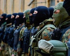 юго-восток украины, ситуация в украине, новости донецка, приазовье