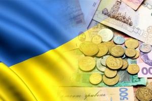 новости Украины, Кабинет Министров, кредит, Донбасс, экономика,
