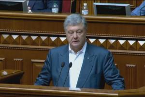 порошенко, парламент, прокопович, украина, политика, ес