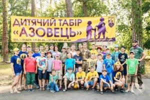 Видео, полк Азов, лагерь Азов, патриотическое воспитание