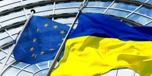 ЕС, парламент, Украина, резолюция, кризис