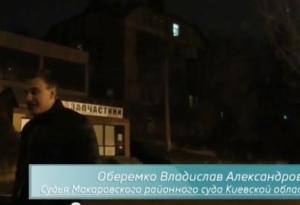 украина, судья, киев, общество