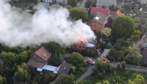 новости, Ясиноватая, ДНР, пожар, дом Алексея Дикого, главарь МВД, видео, соцсети