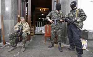 юго-восток украины, ситуация в украине, новости луганска, ато, днр, новости украины, лнр