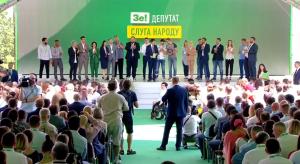 Украина, Слуга народа, Партия, Нардеп, Политика, Зеленский, Козак, Кернес.