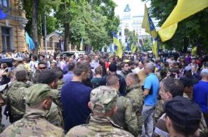 ап украины. петр порошенко ,батальон айдар, батальон днепр, юго-восток украины, армия украины, днр, лнр, донбасс, митинг, общество ,происшествие