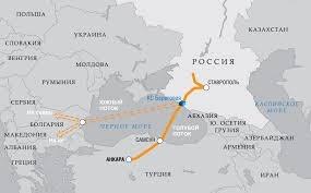 Сербия,Газ, Южный поток