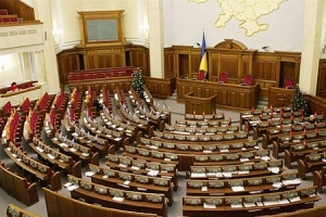 верховная рада, политика, общество, киев, новости украины, 19 марта