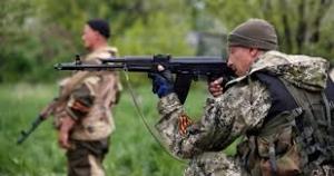 Донецкая область, Юго-восток Украины, происшествия, донОГА