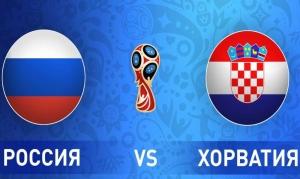 Россия, Хорватия, футбол, новости, ФИФА, скандал, ЧМ-2018, Вида, Вукоевич, слава Украине, извинения, лозунг