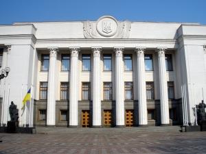 донбасс, особый статус, верховная рада, донецкая область, луганская область, депутаты
