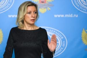 Мария Захарова, День России, США, Поздравления