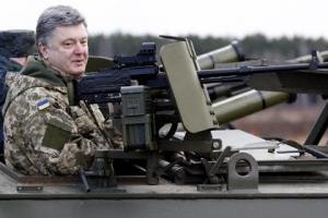 порошенко, донецк, аэропорт донецка, днр, армия украины, политика
