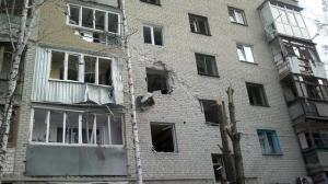 Авдеевка, обстрел, Украина, Донбасс, ато, нацгвардия, армия Украины, всу, днр, восток