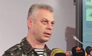 Андрей Лысенко, снбо, происшествие, донбасс, перемирие в донбассе, украина, всу, армия украины